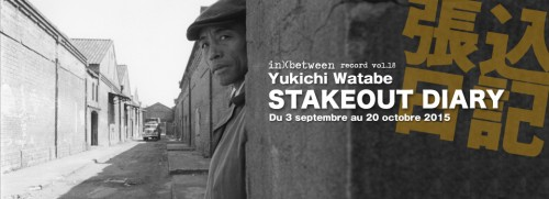 In)(between record vol.18 Yukichi Watabe - Stakeout Diary