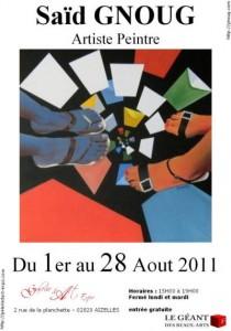 exposition Saïd Gnoug 2011 à Aizelles